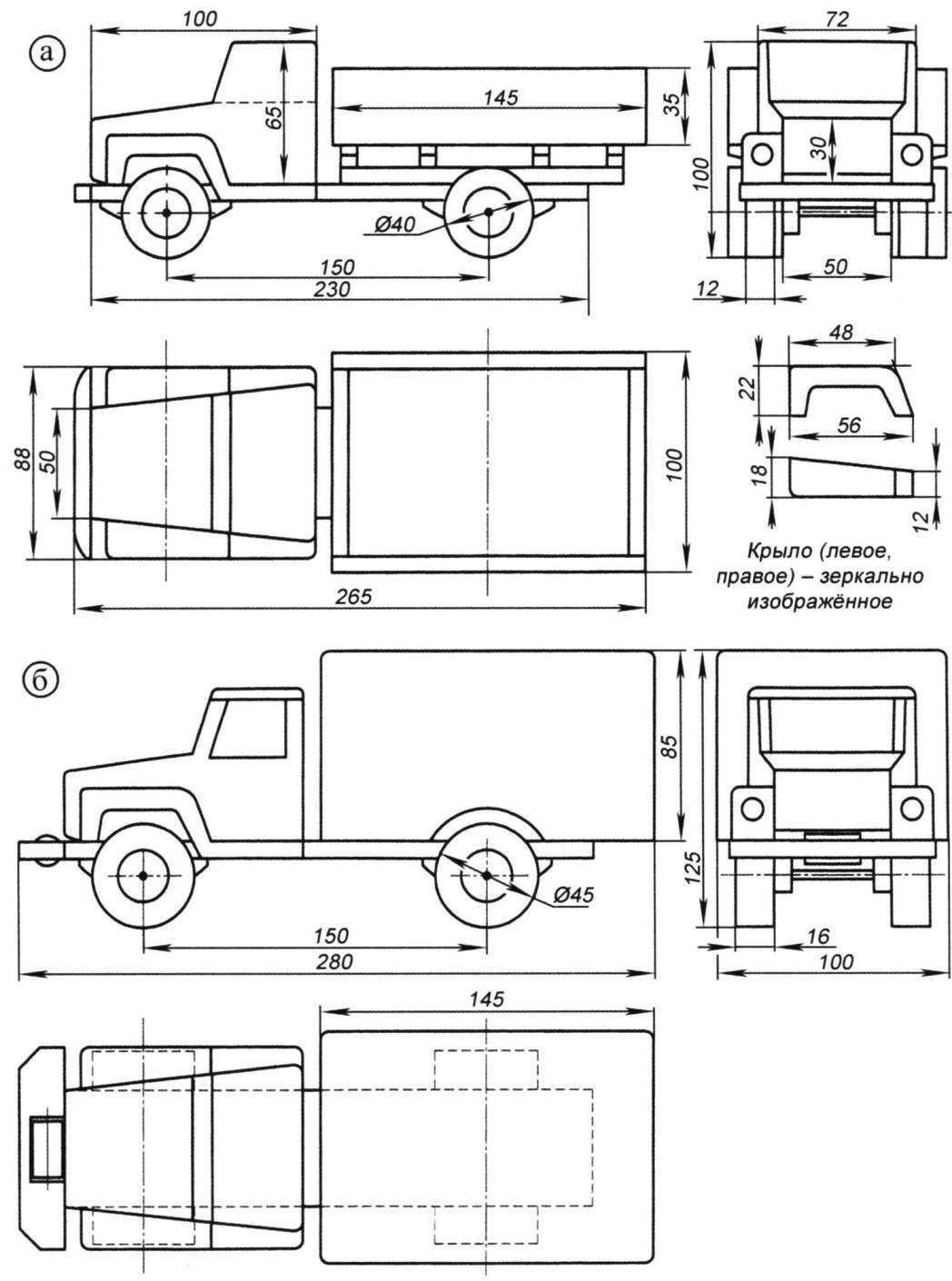PDF 1 Popular Mechanics Cyclekart Plans Free Download PDF