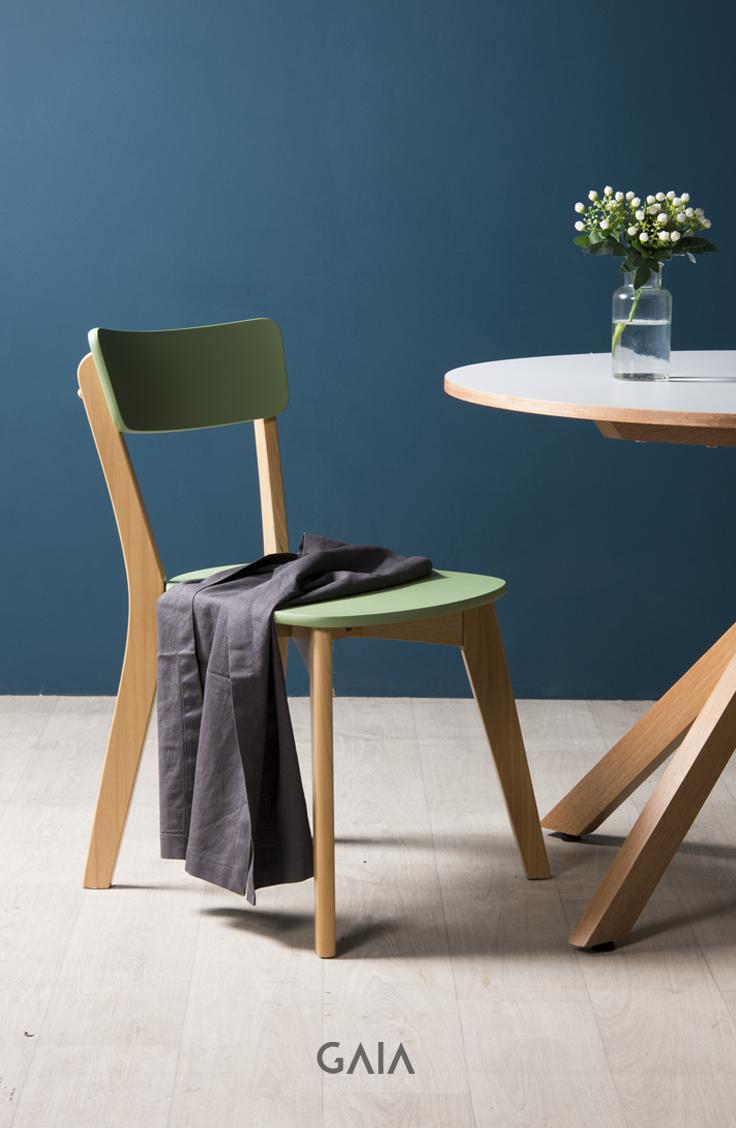 GAIA Design - Silla Peña #Estilo #Contemporaneo #sillas #chairs ...