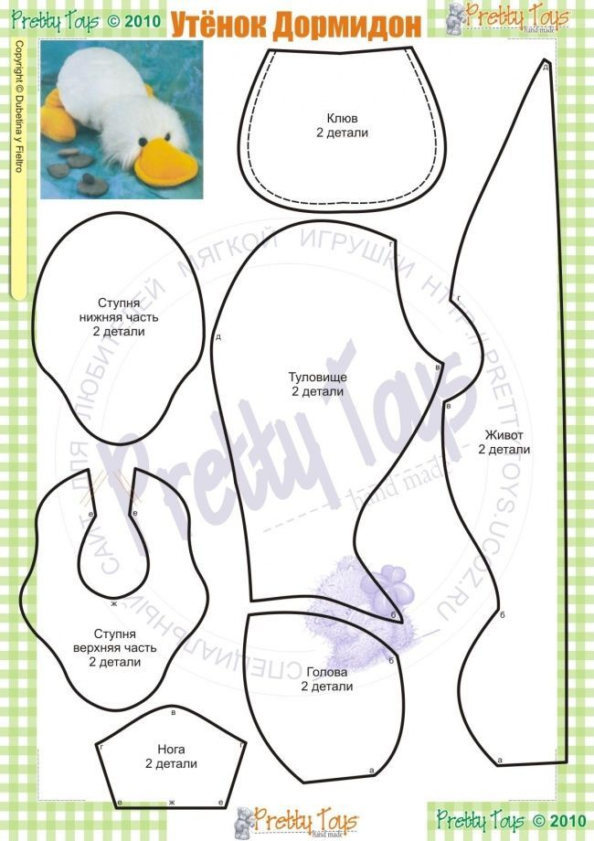 Printable flat duck pattern (Russian website) :-): | Creatures to ...
