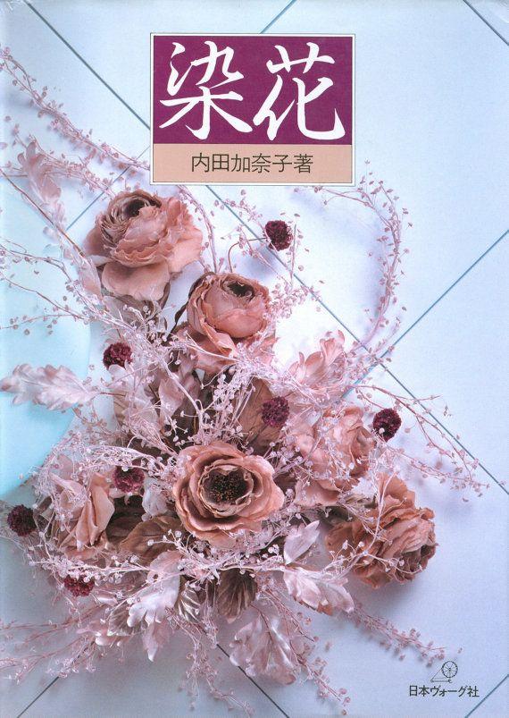 Silk flowers making tutorial japanese somebana by galelina on etsy silk flowers making tutorial japanese somebana by galelina on etsy 3500 mightylinksfo
