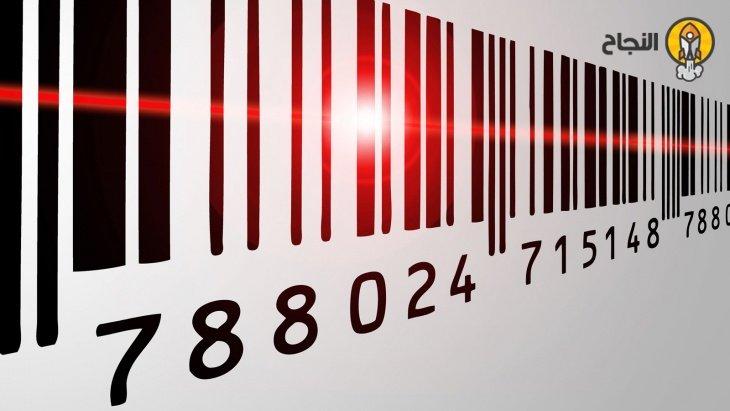 كيفية إنشاء باركود Barcode بشكل سهل ومجاني Company Logo Neon Signs Tech Company Logos