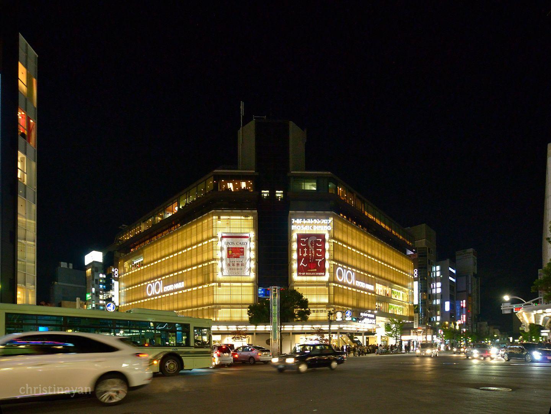 Kyoto 0101 (京都マルイ)