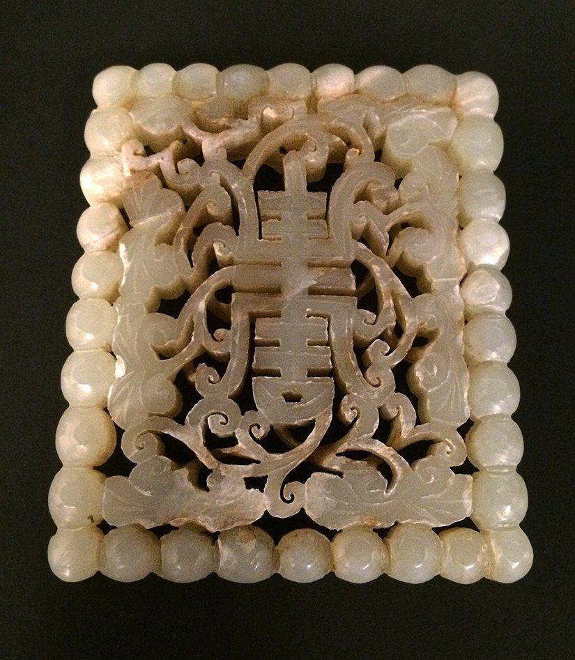 Antique Hand Carved Jade