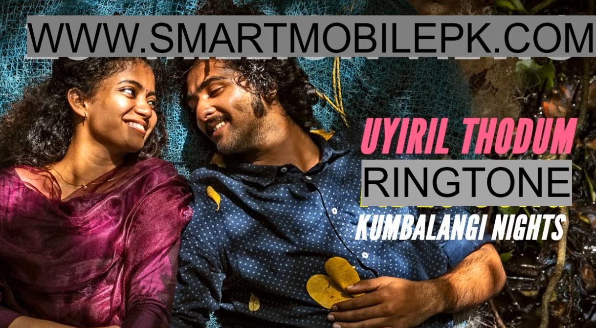 New Malayalam Mp3 Ringtone Download Free New Malayalam Song Mobile Ringtone Free Download Ringtone Download Mp3 Song Download Songs