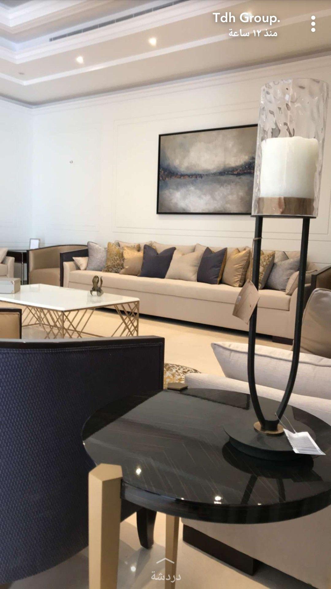 الوان الكنب Home Room Design Living Room Decor Living Room Decor Cozy