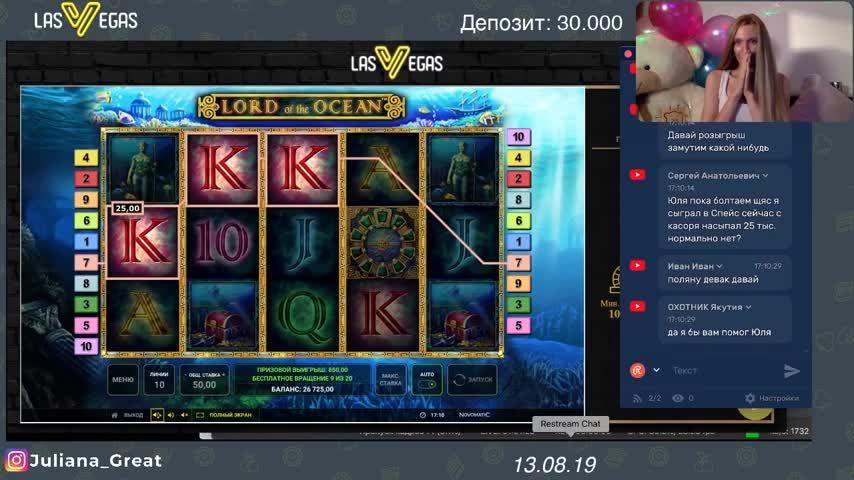 бесплатное русское казино онлайн