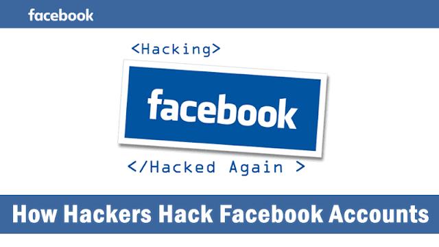 طريقة اختراق حسابات الفيسبوك كيفية الحماية من الاختراق Hack Facebook Hack Password How To Protect Yourself