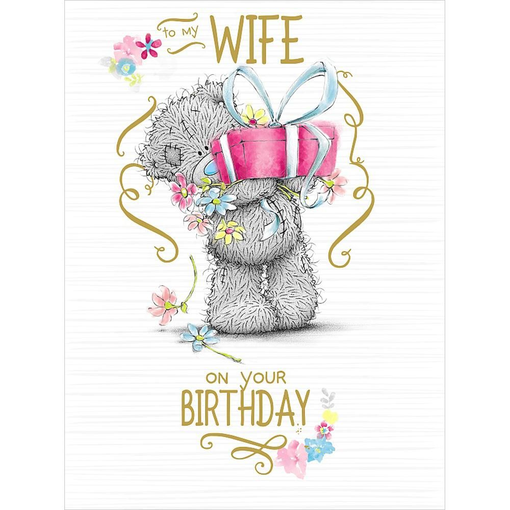 To My Wife Me To You Bear Large Birthday Card A 3 59 Teddy Bear