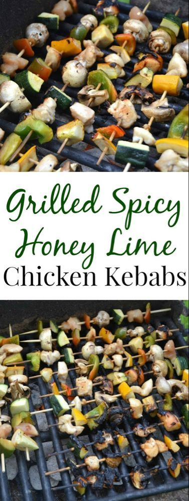 Grilled Spicy Honey Lime Chicken Kebabs #honeylimechicken