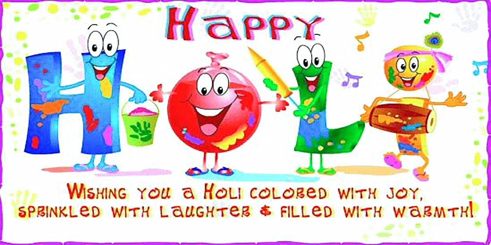 Funny Holi Quotes 2018 (With images) Holi wishes, Happy holi