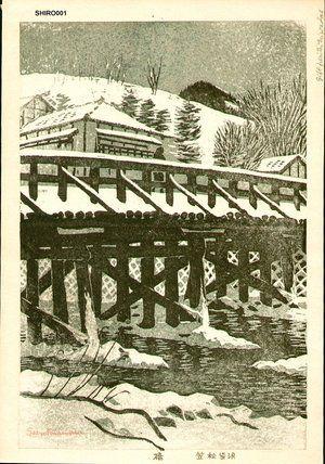 Not dated - Kasamatsu, Shiro - Bridge