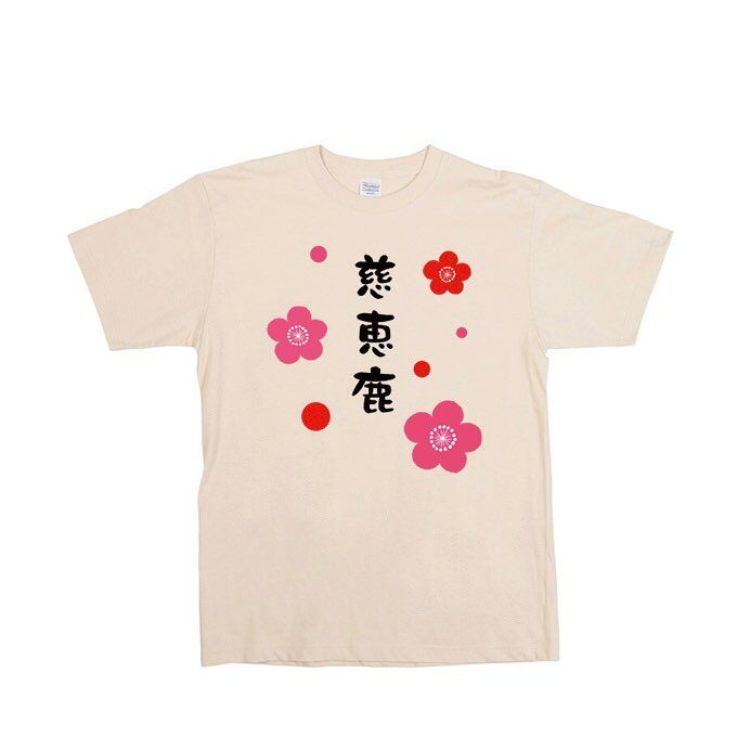 梅 (ume) plum flowers #kanji #japan #japaneseculture # ...