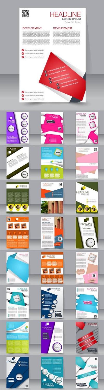 Brochure Flyer Template Design  Promote    Flyer