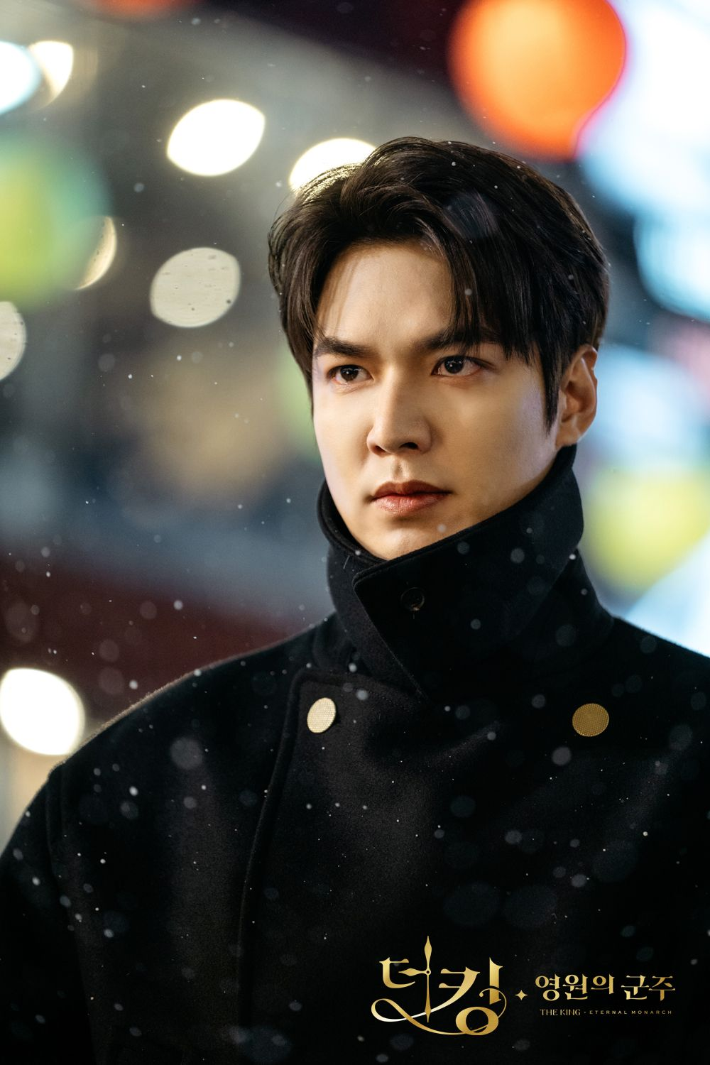 The King Eternal Monarch Ep 1 Sub Indo : eternal, monarch, King:, Eternal, Monarch, Drama, Ideas, Dramas,