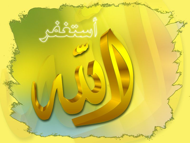 Https Islamic Images Org صور اسلاميه جميله فيها كل صفات الجمال Http Islamic Images Org Islamic Images Islamic Calligraphy Islamic Pictures