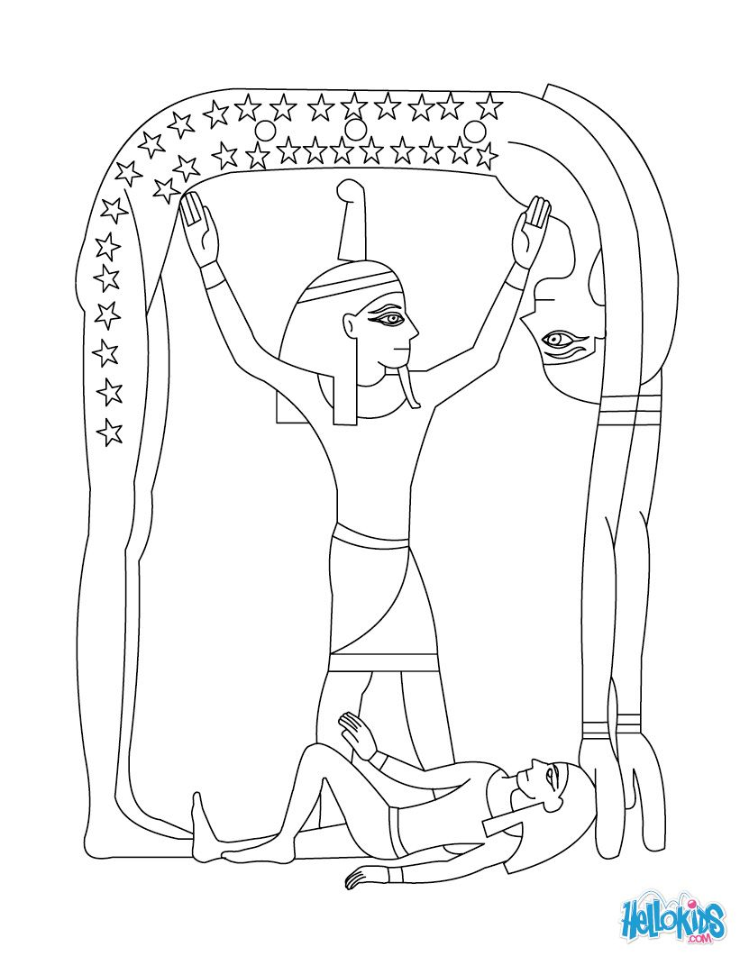 Shu Egyptian Goddess Gods Coloring Page Egyptian Deity Egyptian Gods Coloring Pages