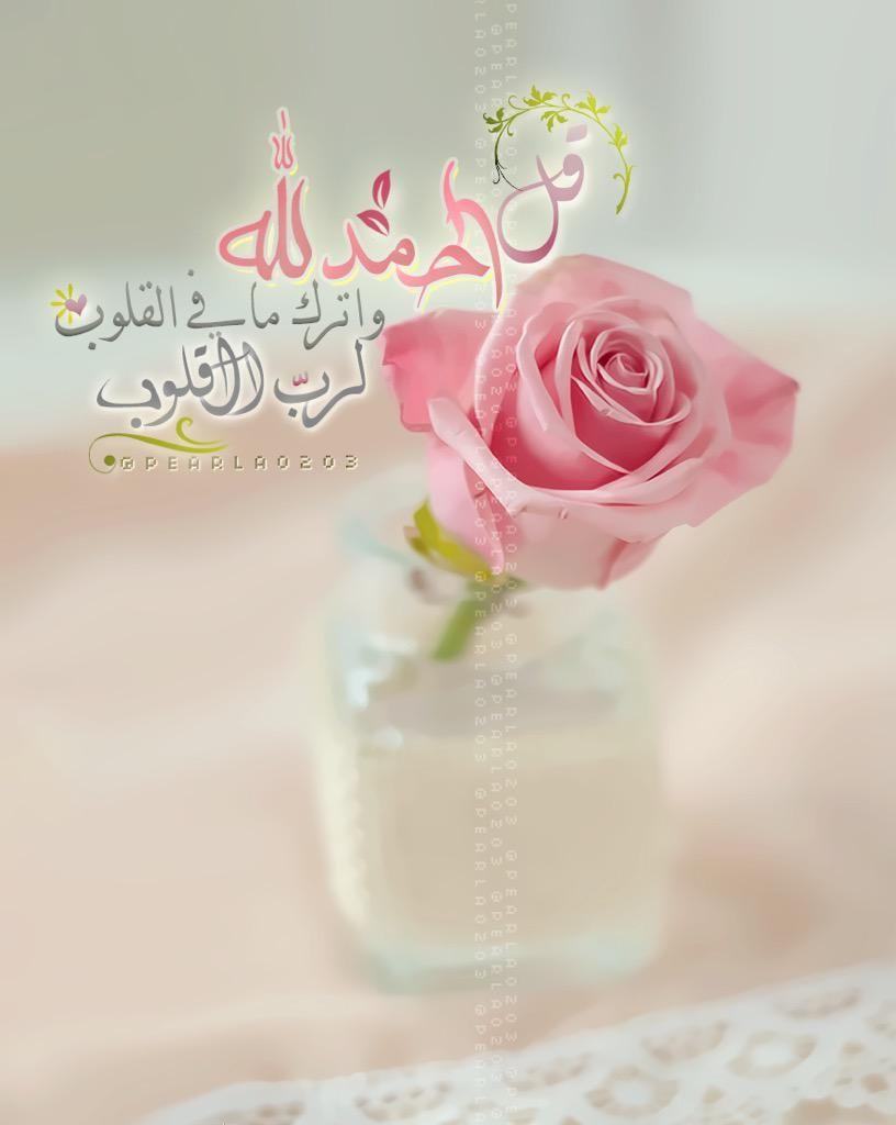 P E A R L A On Twitter Ramadan Decorations Islamic Wallpaper Islamic Art Calligraphy