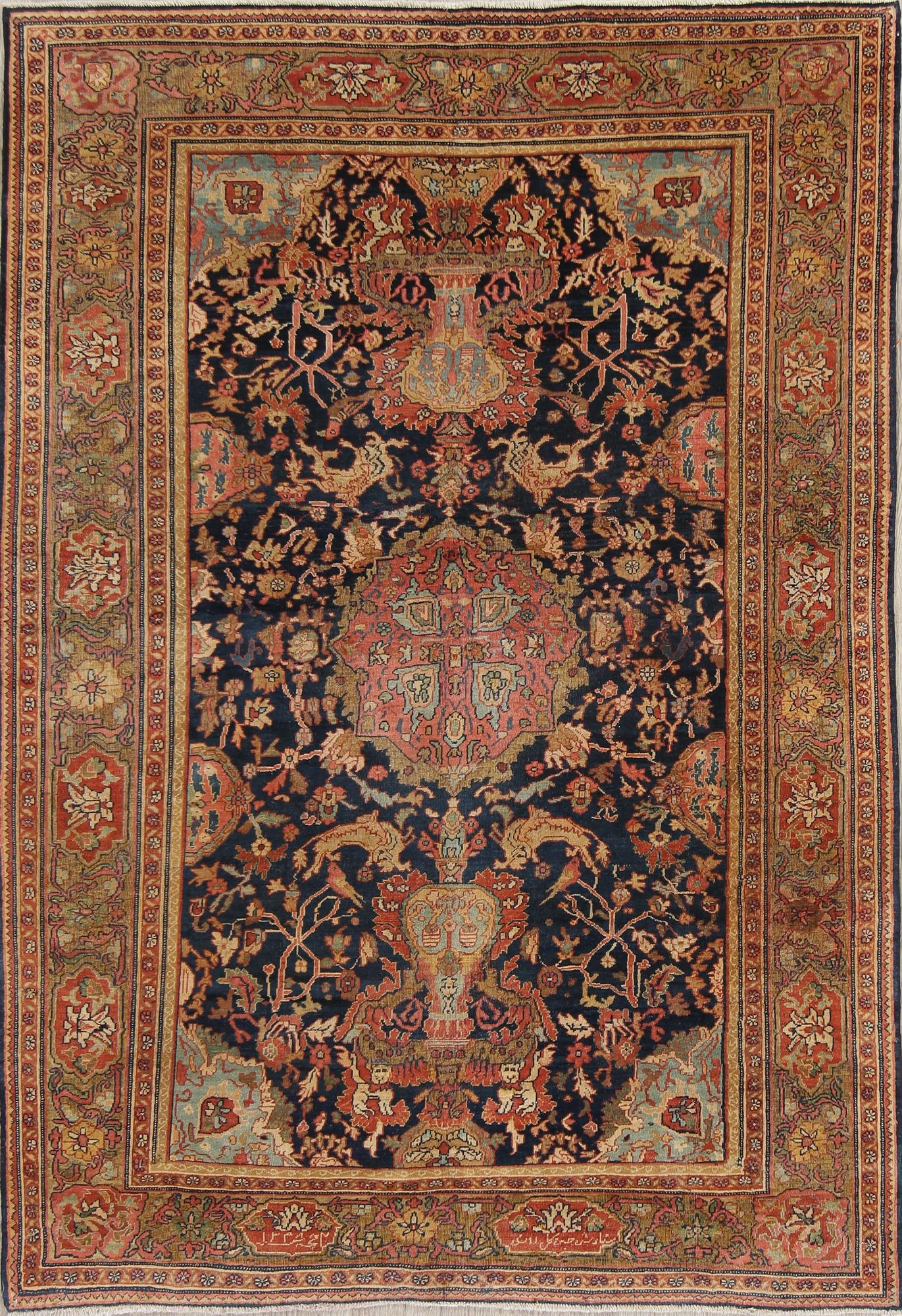 Persian Rug Rugs On Carpet