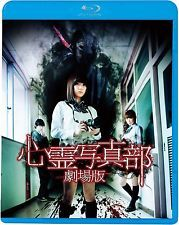psychic photos section | Japanese horror, Horror, Horror ...