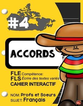 Cahier Interactif #4: Les Accords