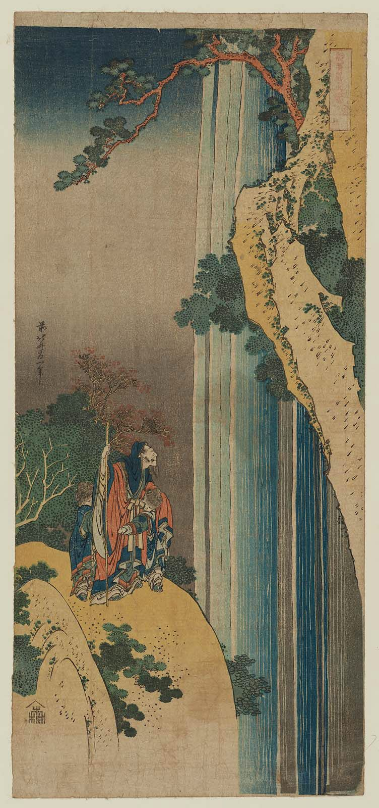 Li Bai (Ri Haku), from the series A True Mirror of Chinese and Japanese Poetry (Shika shashin kyô), also called Imagery of the Poets - Hokusai