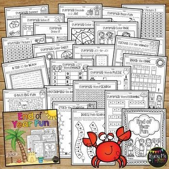 End of Year Fun Summer Activity Packet BEACH... by Busy Me ...