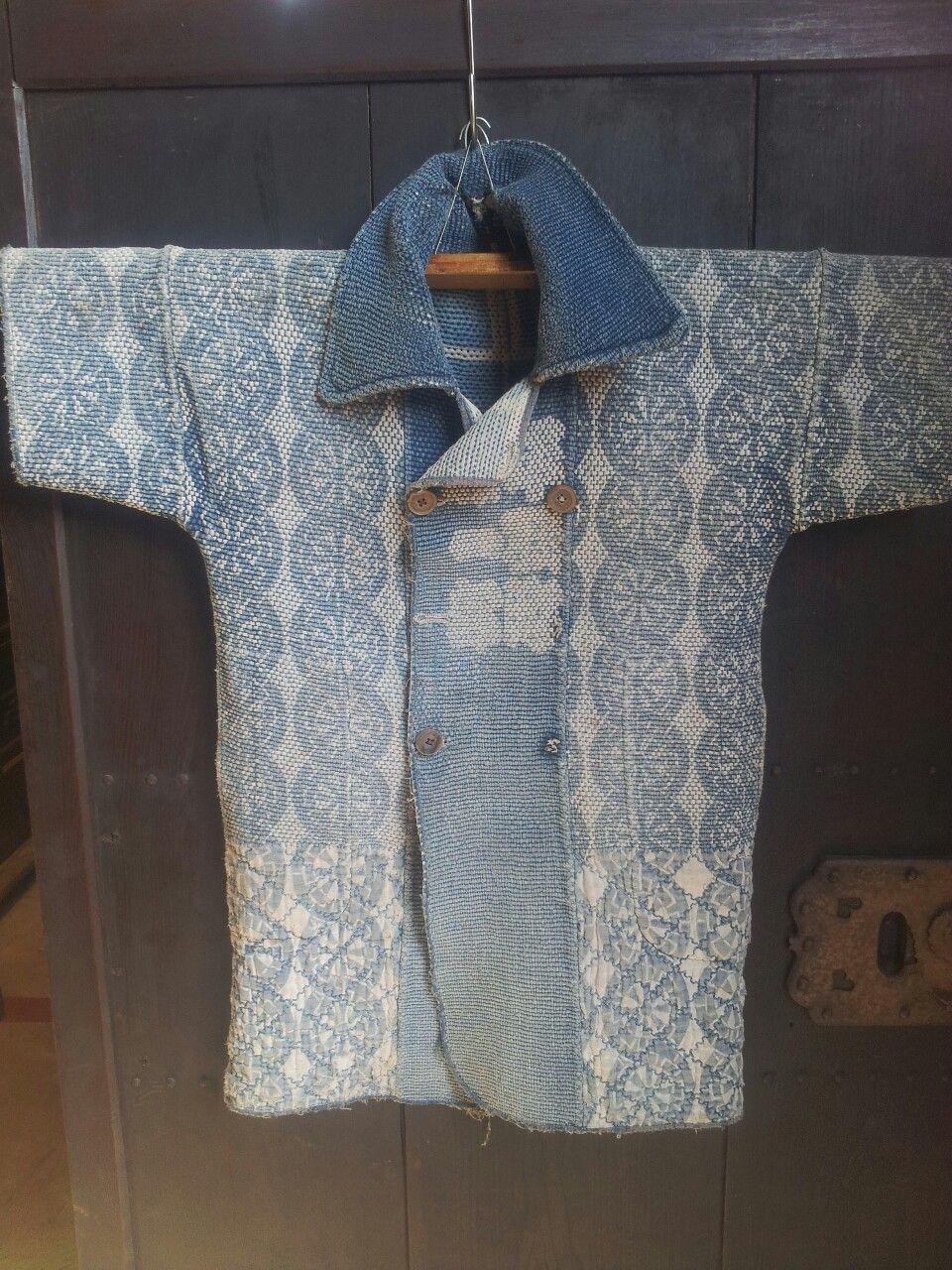 火消し半纏 裂き織り vintage japanese fireman coat If you want this ...