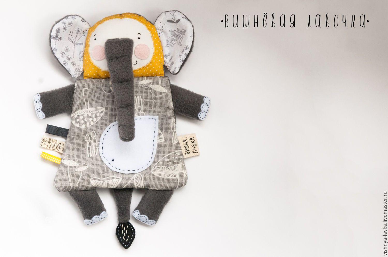 """Купить Комфортер """"Слоник"""" - мягкая игрушка, комфортер, сплюшка, кукла в подарок, кукла текстильная, новорожденному"""