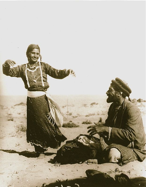 Young #Dom gypsy  girl dancing to the beat of a drum in #Palestine, 1935.  #Islam