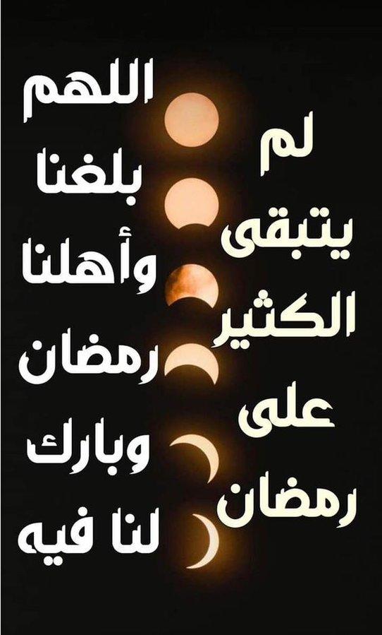 20 تويتر موقع قهوة العرب Qahuatalearab Ramadan Greetings Ramadan Gifts Ramadan