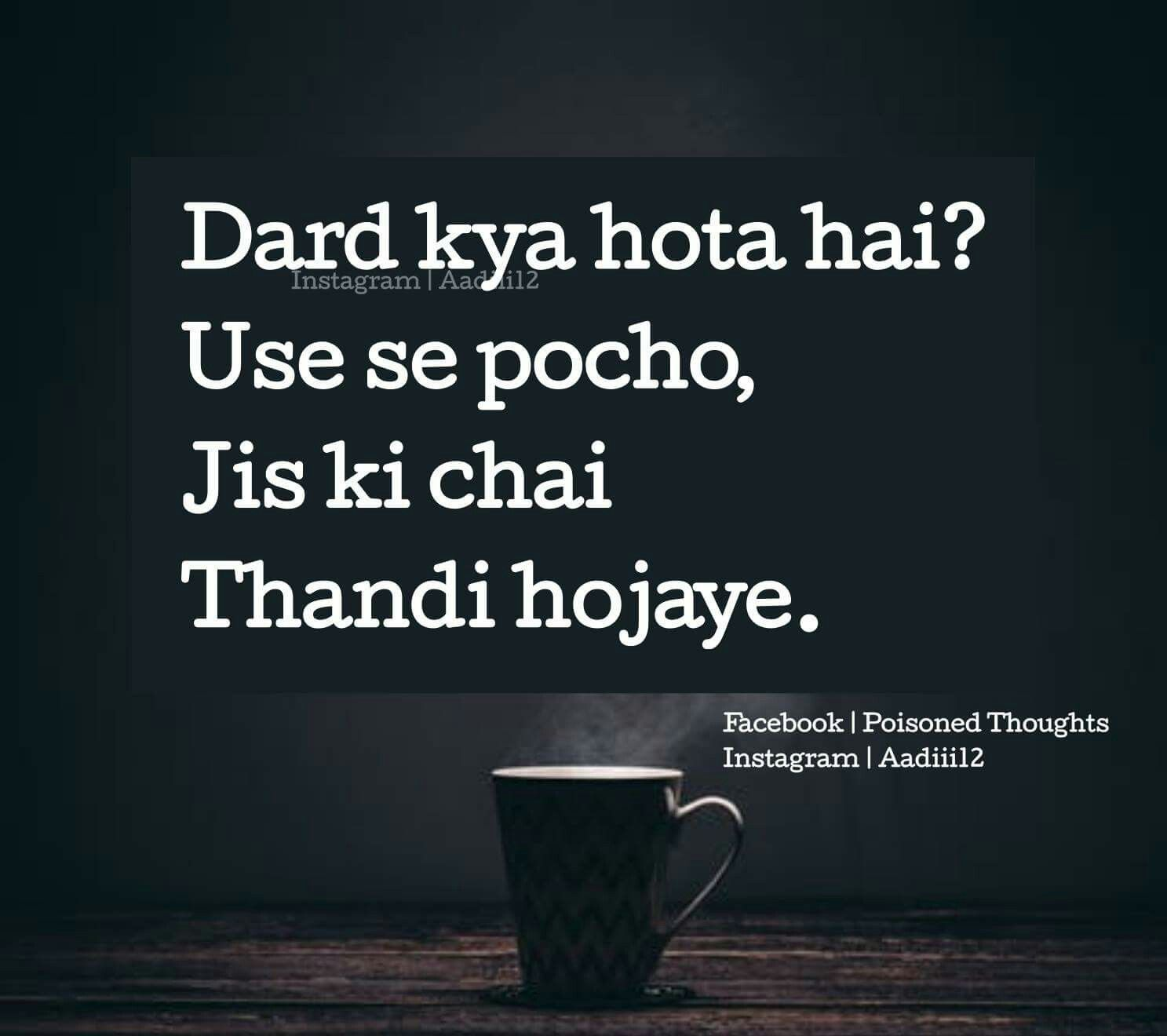 For Chai Lovers Poisoned Thoughts Pinterest Chai Chai Quotes