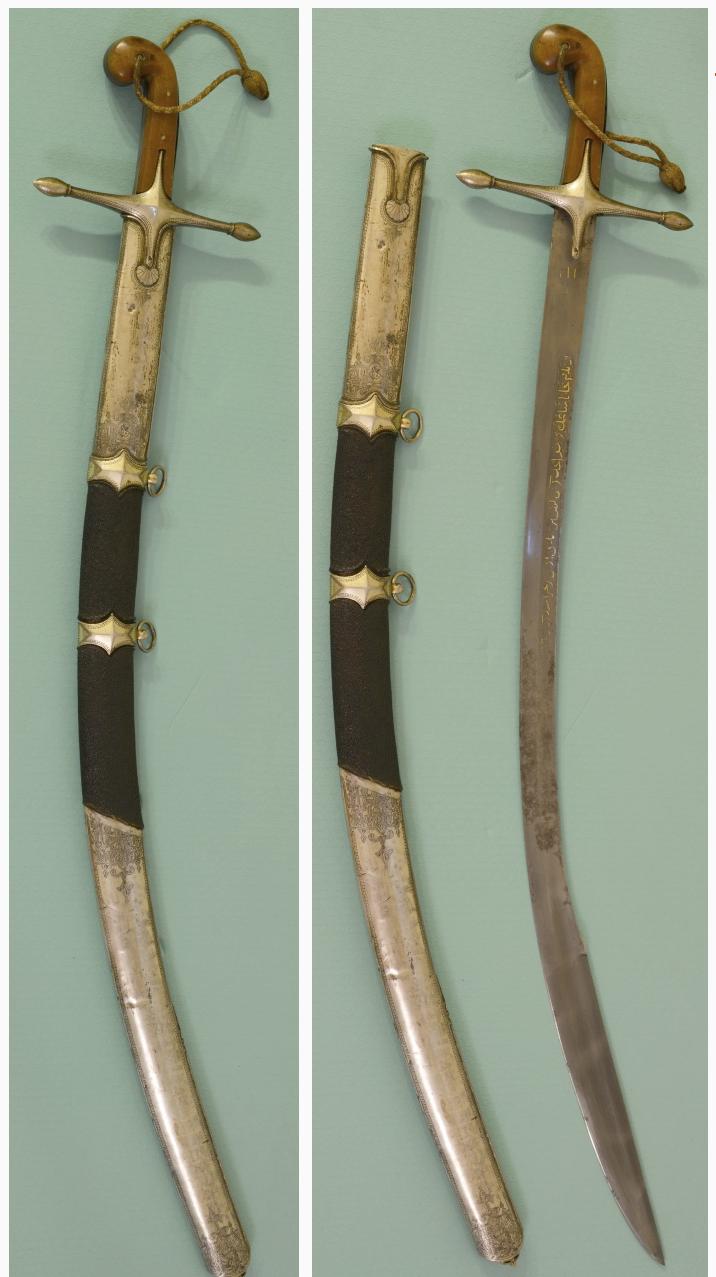 Ottoman kilij sword with rhino horn grips, silver-gilt ...