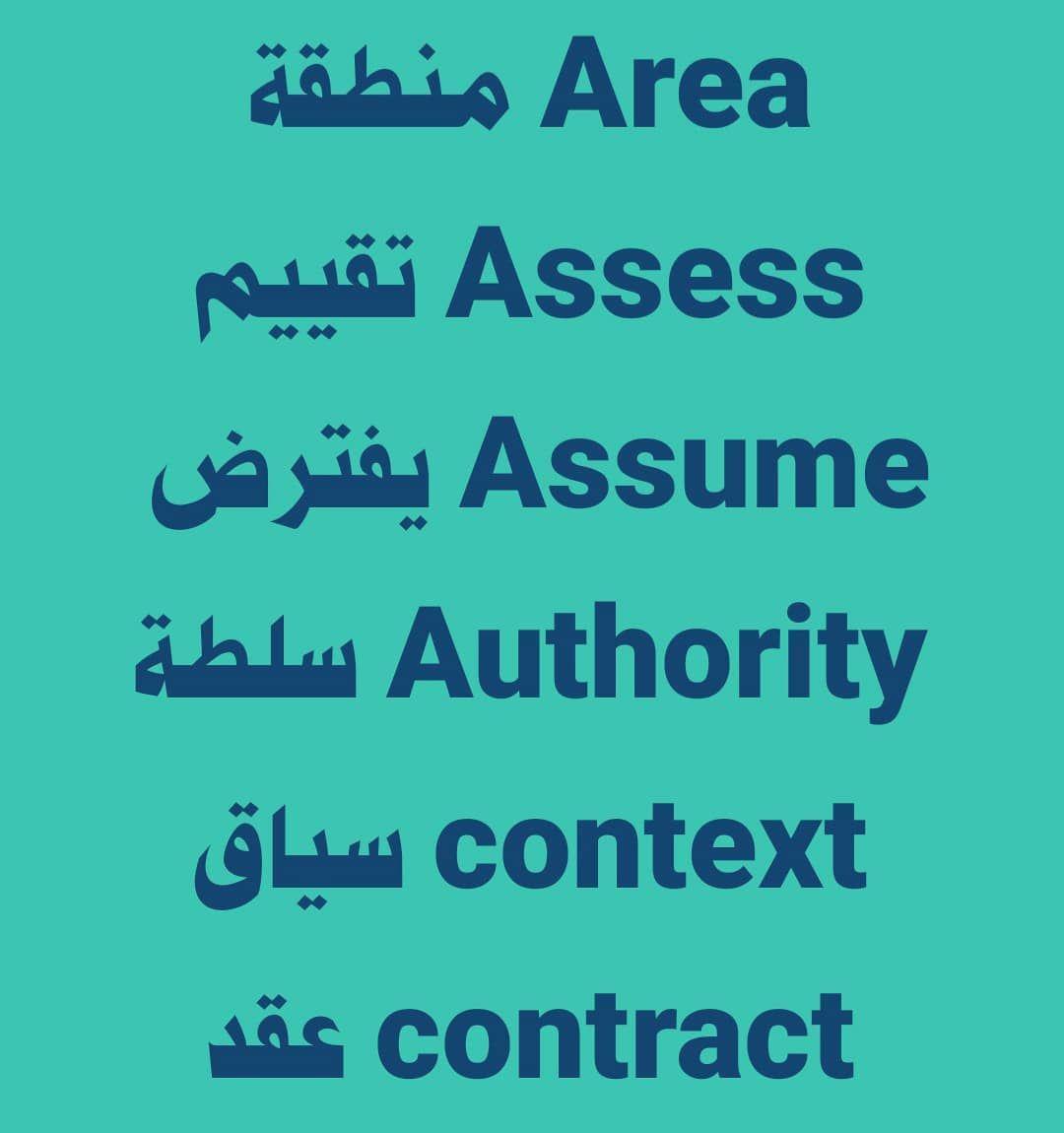 مرحبا بك لتعلم اللغة الانجليزية كلمات مترجمة صور انجليزي لغة عربية لغة انجليزية محتوى متنوع اقتباسات إنجليزية أخبار مترجمة Learn English Learning English