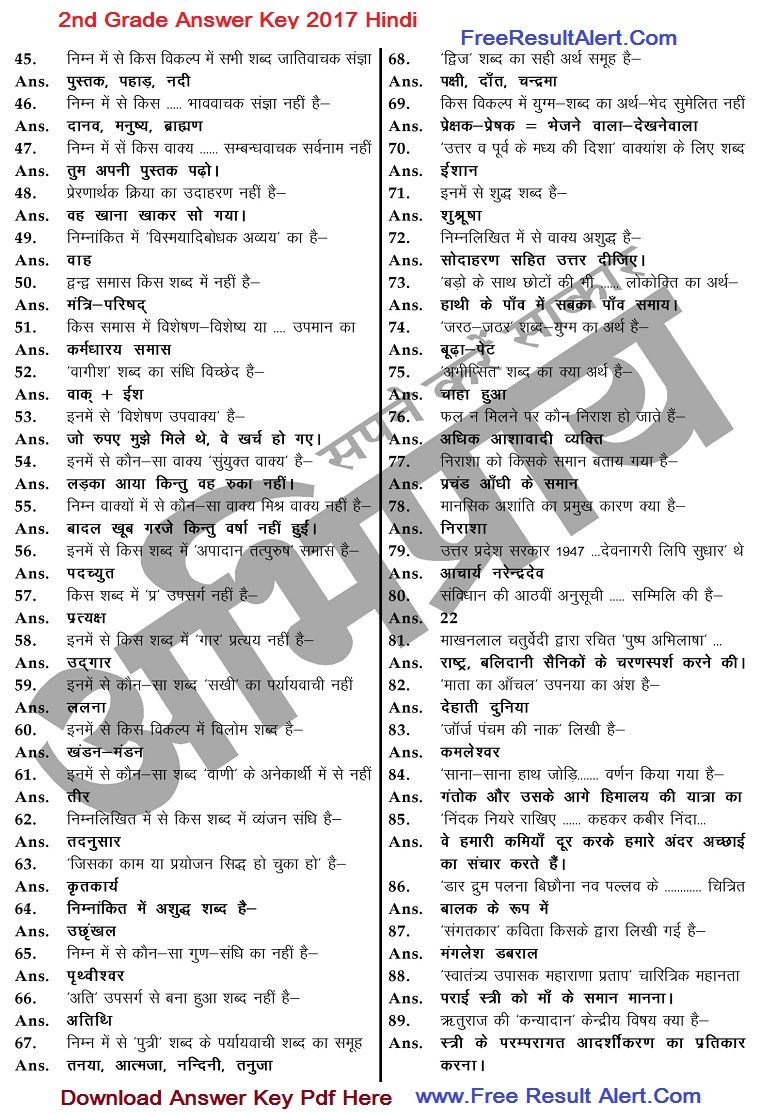 hss live chemistry 2019 exam answer key