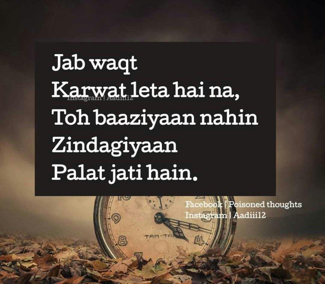 Touching Motivational Quotes: Pin By Pravin Patel On Shvet