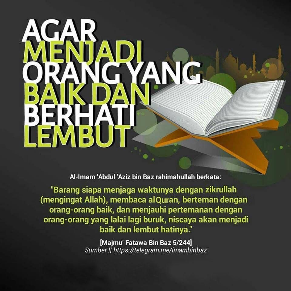 Yang Baik Untuk Yang Baik Motivasi Ayat Quran Kerohanian
