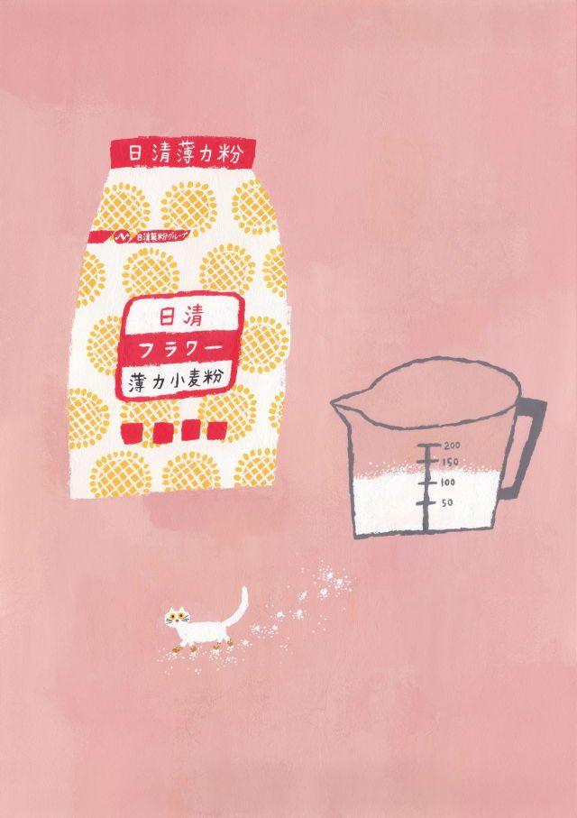 Illustrations おしゃれまとめの人気アイデア Pinterest Anh