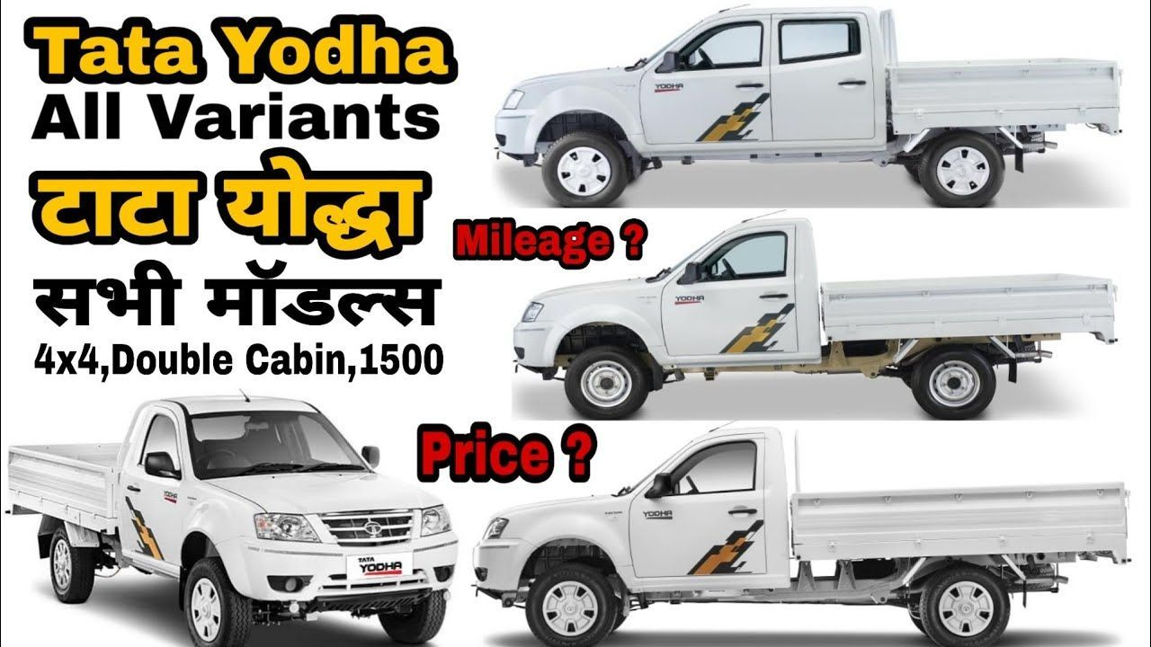 Yodha Pickup Truck Price In Nepal In 2020 Pickup Trucks Trucks
