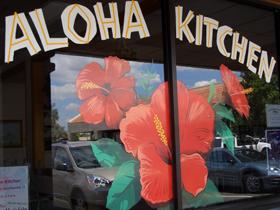 Aloha Kitchen Mesa Arizona Casual Hawaiian Cafe For Plate
