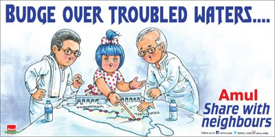 BUDGE OVER TROUBLED WATERS....