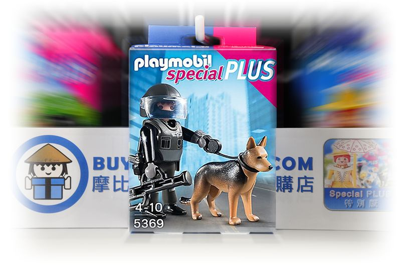 #Playmobil 5369 SWAT Police Officer with Dog