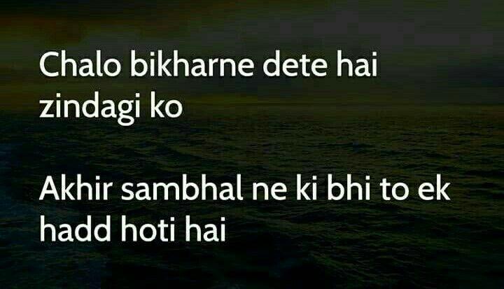 Numb In Urdu