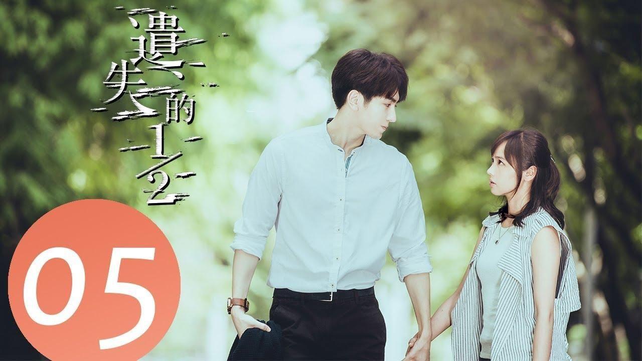 المسلسل الصيني النصف المفقود مترجم عربي الحلقة 5 Couple Photos Scenes Movie Posters