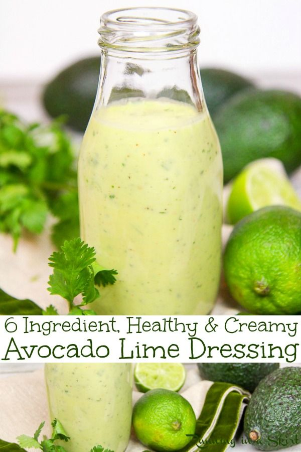 6 Ingredient Healthy & Creamy Avocado Lime Dressing recipe. A clean eating, easy homemade salad dressing with avocado, cilantro and greek yogurt.   Low carb, whole 30, vegetarian and paleo.  Great on salads or tacos. / Running in a Skirt via @juliewunder #simplehealthydinner
