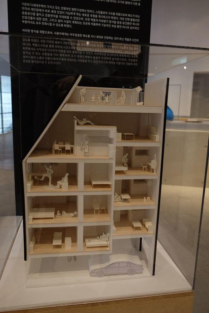 대한민국건축문화제 2014