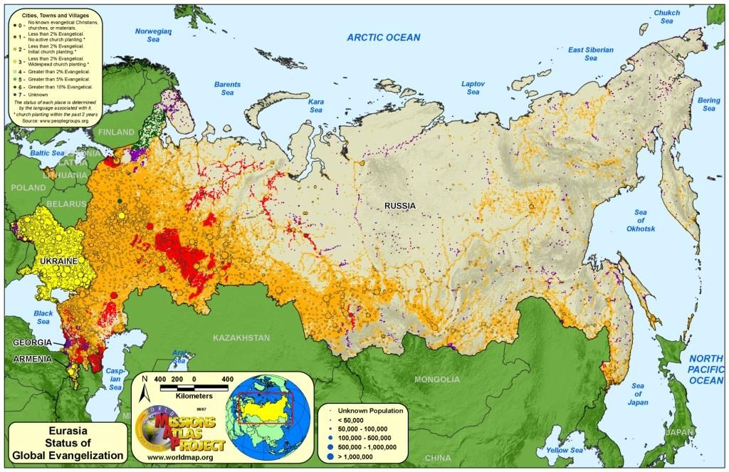 Geography of Russia East Asia Pinterest Geography, Russia and - fresh world map in russian