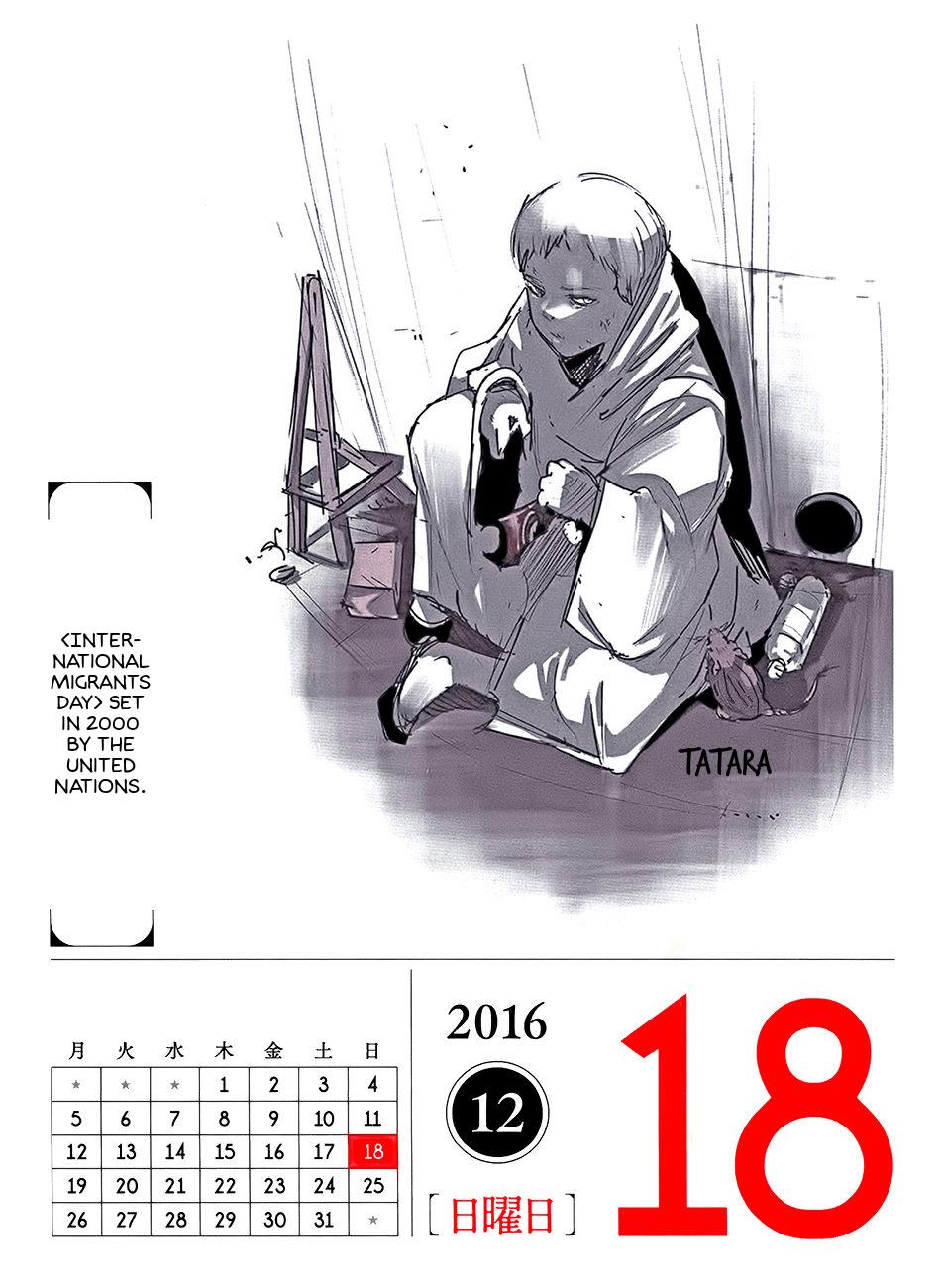 BEATRICE Capítulo 23.00 My Love Anime & Manga Me