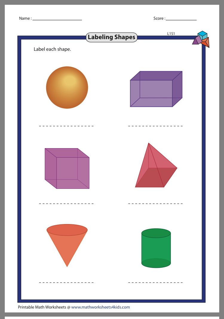 medium resolution of Pin by Hanit Schuldenfrei on גאומטריה   3d shapes worksheets