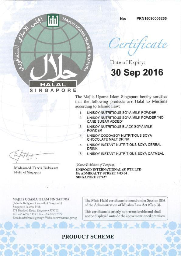 Halal Certificate | Gulfood | Dubai world, Trade show, New shows