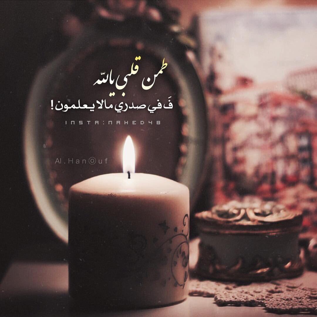 Tulip Arabic Tattoo Quotes Alive Quotes Happy Birthday Quotes